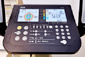 旭川エステサロンHERBAのファスティング 体組成計測定