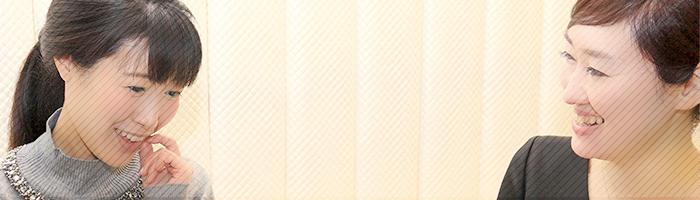 旭川エステティック サロンHERBAの脱毛施術の流れ